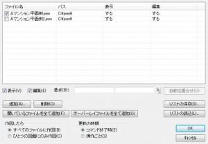 image071 (Custom)