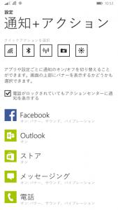 wp_ss_20150703_0003 (Custom)