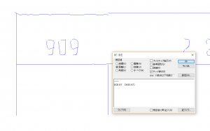 20151211164011