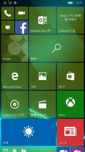 MADOSMA Windows10 mobile
