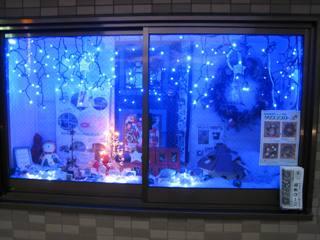 クリスマスイルミ2008の1