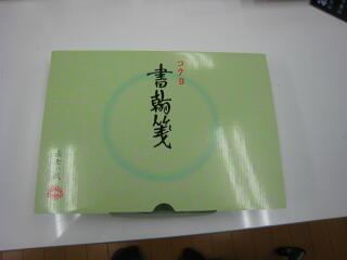 kokuyo1