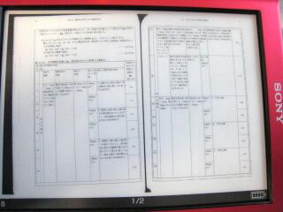 PDF参考書1