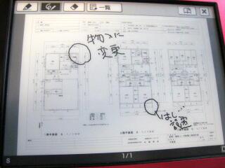 手書き(PRS-650)