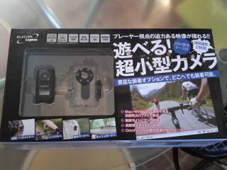 LVR-SD100パッケージ