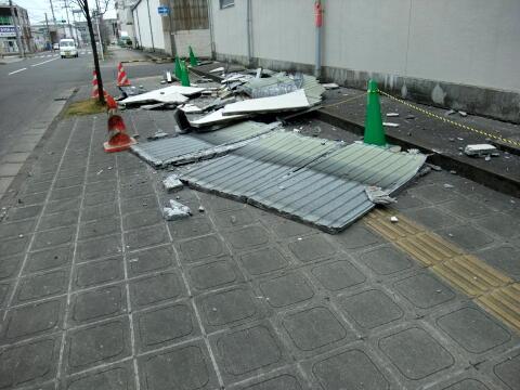 余震の被害?